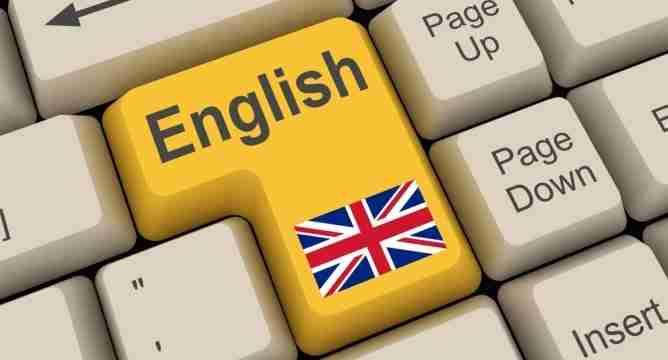 english-key